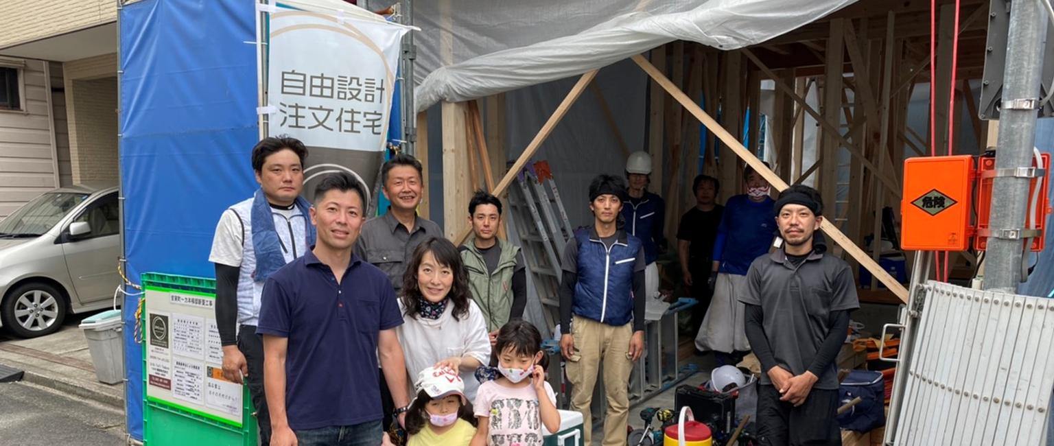 <br> <strong>Archi Craft Tsukasa</strong> <br> つかさ建設株式会社